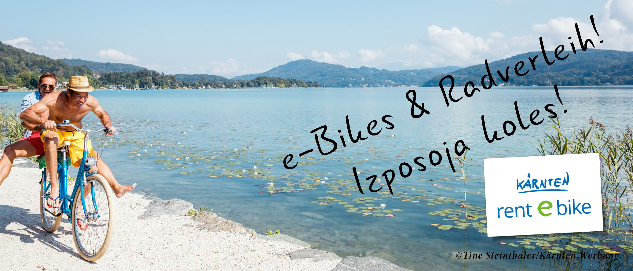 E-Bikes & Radverleih auch